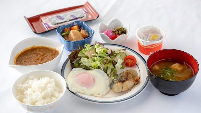 【楽天スーパーDEAL】30%分ポイント還元♪ 出張費8000円までの方必見!朝食付きプラン