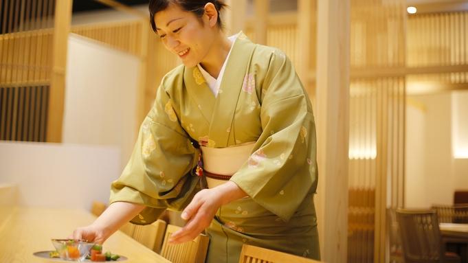 高級有田焼で味わうフレンチ会席【夕食:メインダイニング遊楽】