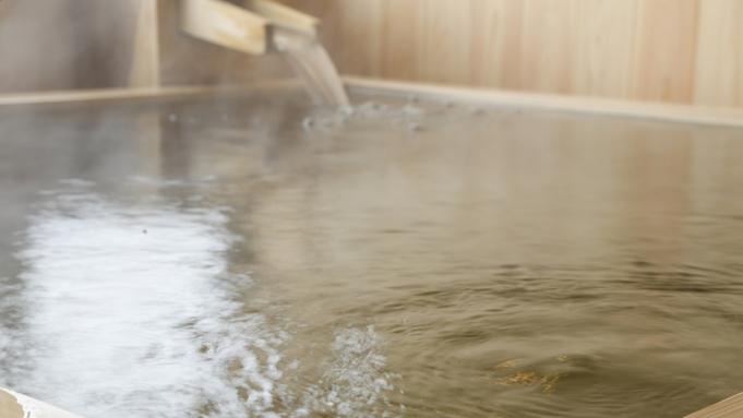 【楽天限定】淡路牛と伊勢海老会席×新貸切風呂!温泉のあとはお好みの色浴衣でいつもと違う自分に♪