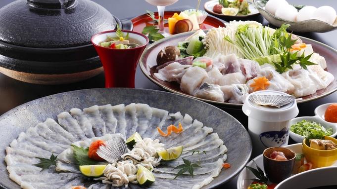 【お部屋食】淡路3年とらふぐをお手軽に♪淡路島が誇るブランド食材を♪『3年とらふぐデビュープラン』