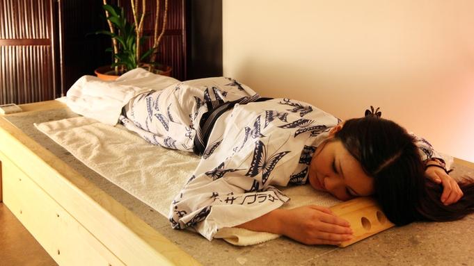 【あわじ島女子旅】エステ×岩盤浴×うるおいの湯でリフレッシュ★神戸牛ステーキの波の彩会席【お部屋食】