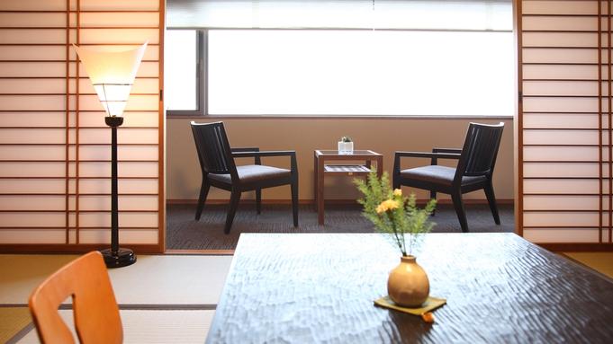 【期間限定】早めにチェックイン14時〜&貸切風呂割引&ボリュームたっぷり海幸会席をお部屋食で!
