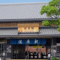 佐原駅の様子