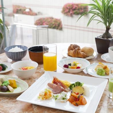 シンプルステイプラン 〜朝食付き〜