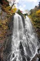 久手御越の滝