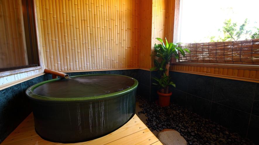 【彦星の湯】の外付け温泉