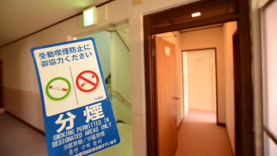 館内は分煙です。