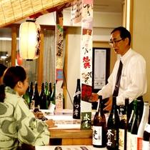 毎週土曜限定OPEN『日本酒バー』