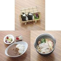 【食事】滞在のお客様用ご昼食