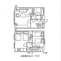 ■客室■間取りフォレストヴィラコテージ※一例