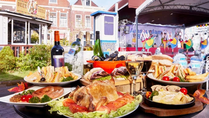 ワイン祭りおすすめ!紫色のスパークリングワイン付き特別プラン(朝食・SPワイン・パスポート付き)