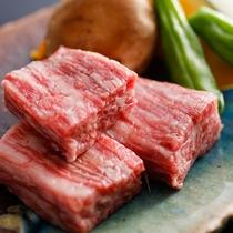 ■飛騨牛もも肉の一口ステーキ