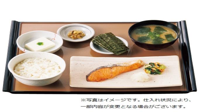 【期間限定セール・朝食付】スペシャルプライスプラン