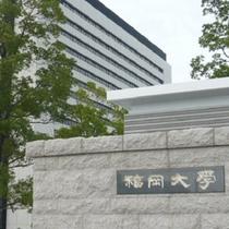 九州のマンモス校 福岡大学