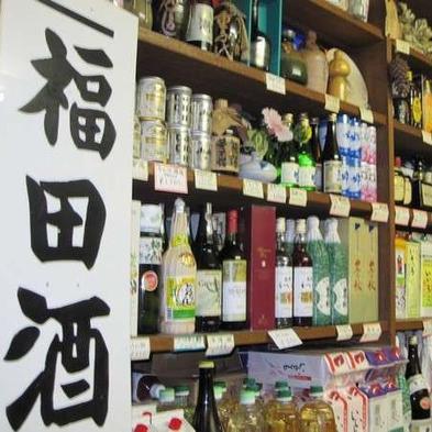 美保神社に一番近い宿、●地元の雰囲気とお酒を味わう♪
