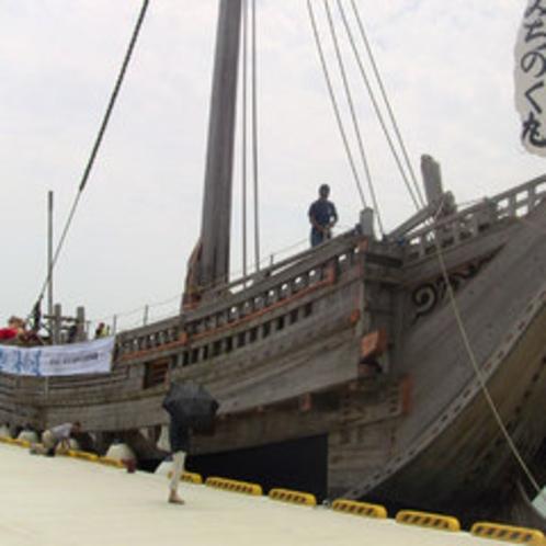 北前船「みちのく丸」