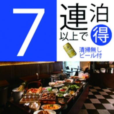 【長期連泊でお得★朝食付き】★7泊以上の方限定☆清水駅徒歩1分!