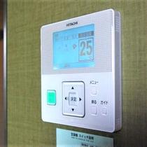 最新型のエアコンは静かで快適な居心地を提供。
