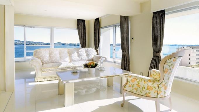 【フレンチフルコース】ワンランク上の客室で過ごす贅沢旅<コンフォートスイート>