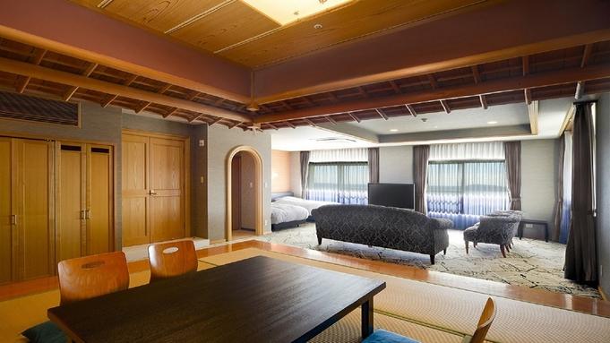 【フレンチフルコース】ワンランク上の客室で過ごす贅沢旅<ジャパニーズプレミアム>