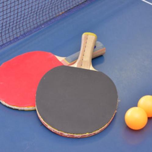 *【館内ゲームセンター】卓球コーナー有り!温泉といえばやはりこれ!