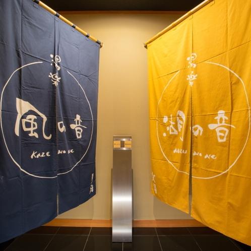 【入り口】展望風呂「湯楽」(500×500)