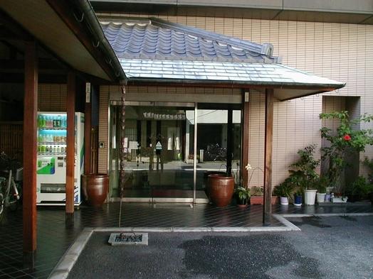 【一日3台限定】駐車場無料!!マイカー旅行応援プラン 素泊