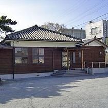 海女資料館