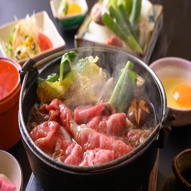 【夕食&朝食付】\三重に来たなら肉の王様を!/松阪牛すきやき膳1泊2食プラン◇◇