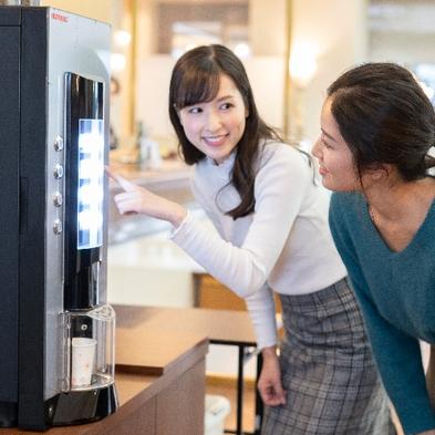 限定10室!朝食モニタープラン【三重の幸に舌鼓】日替り朝ごはん付◇◇
