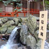 椿大社かなえ滝【当館から車で約45分】