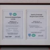 環境マネジメントシステム ISO14001を取得しております
