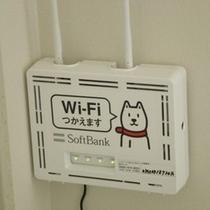 ソフトバンクのWI-FIがご利用いただけます♪