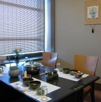 2階レストラン「みやび個室」 7条