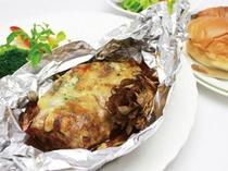 『レストラン万葉』 食事例 【包み焼きハンバーグ】