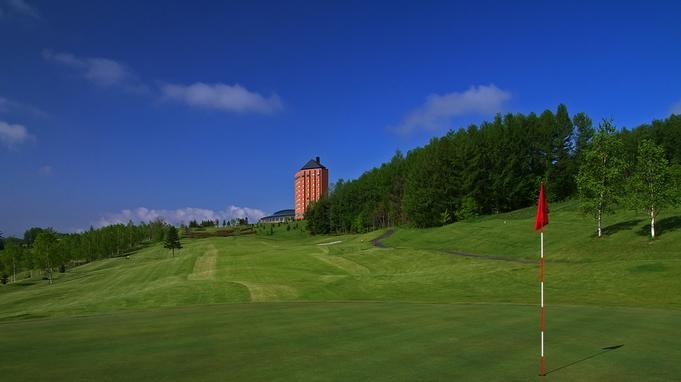 【ゴルフ1プレー付き】雄大な景色を楽しむリゾートゴルフ