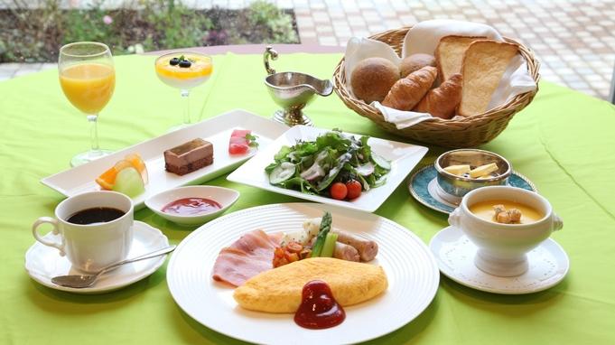 【朝食ランクアップ】〜Special Breakfast〜「アメリカンブレックファスト」プラン
