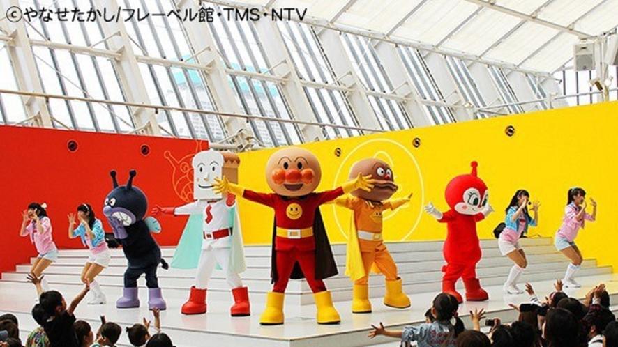 福岡アンパンマンこどもミュージアム