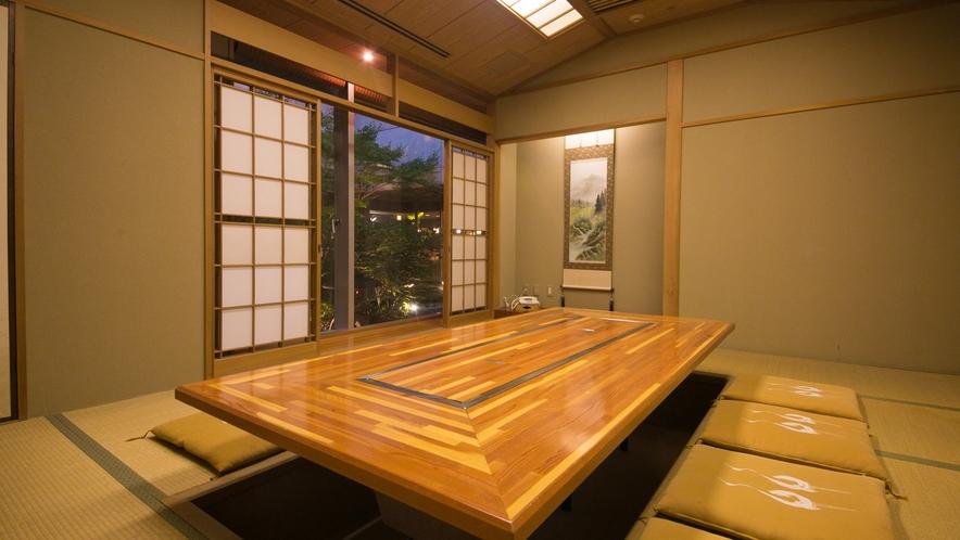 日本料理(個室)/松柏亭