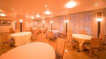 レストラン/中国・洋食料理「海響」