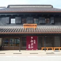 高岡御車山会館※写真はイメージです