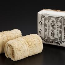 お土産付きプラン(大門素麺)