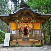 金持(かもち)神社イメージ