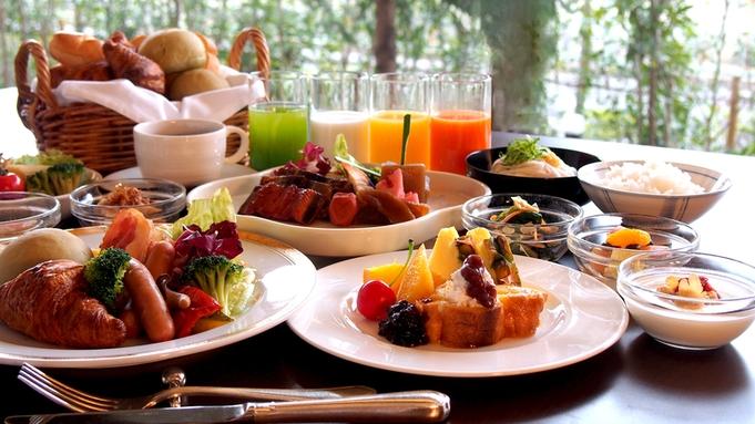 【充実のこだわり朝食付】朝食バイキング&ステイ
