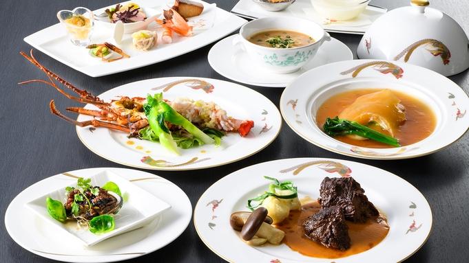 【特選☆夕朝食付】フカヒレの姿煮&mini鮑&伊勢海老♪料理長が腕を奮う中国料理コース『神龍』