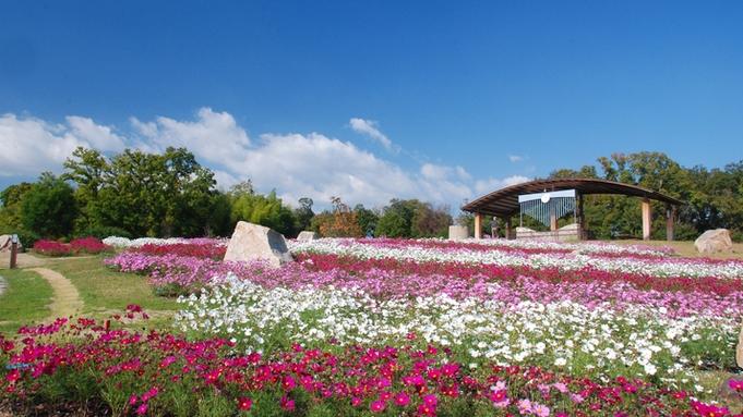 【朝食付】花を愛で、歴史を感じる癒し旅☆心休まるハーブティー付き♪