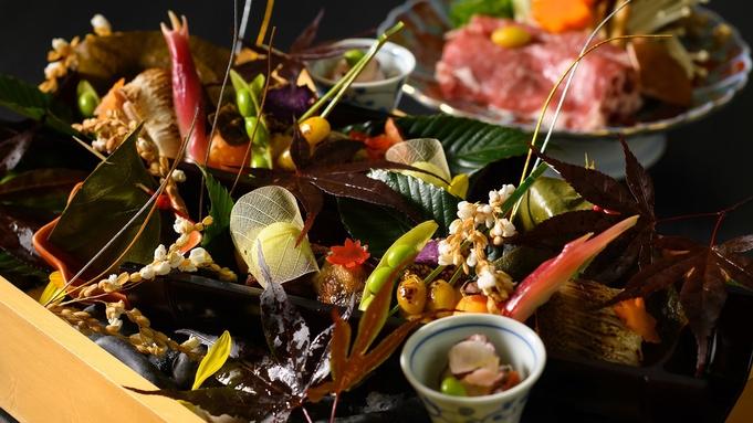 【味覚☆夕朝食付】美味しいものをたんと召し上がれ!こだわりの和食会席