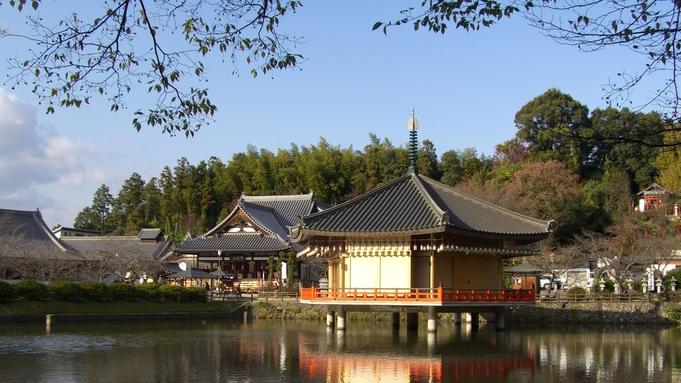 【共通拝観券&朝食付】日本三大文殊のひとつ!安倍文殊院へ巡る旅路へ