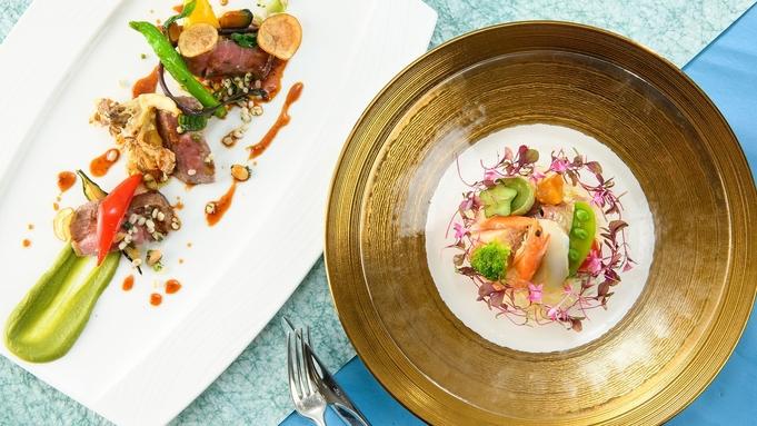 【味覚☆夕朝食付】眺望の良いレストランで楽しむ!奈良のごちそうフランス料理