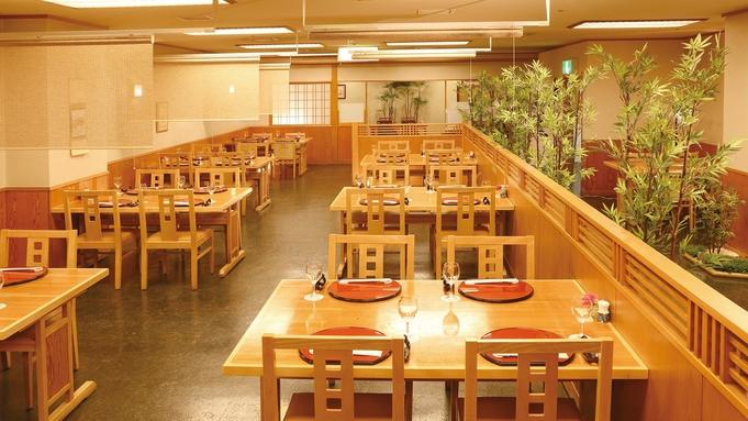【基本☆夕朝食付】おすすめ和食会席プラン
